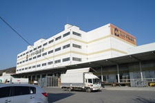 Mapletree Logistics Centre - Anseong Cold